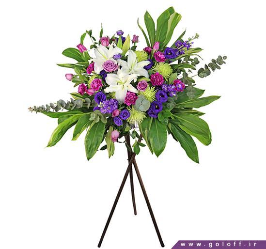 گل فروشی اصفهان - تاج گل آرابان - Araban | گل آف
