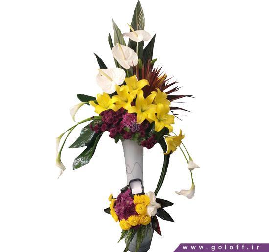 انواع سبد گل - سبد گل اِلویرا - Elwira | گل آف