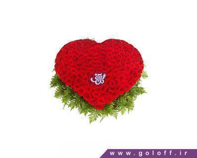 سبد گل طرح قلب - سبد گل رز هلندی یوریکا - Eurico | گل آف