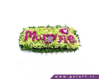 سبد گل بزرگ - سبد گل واریانا - Varinia | گل آف