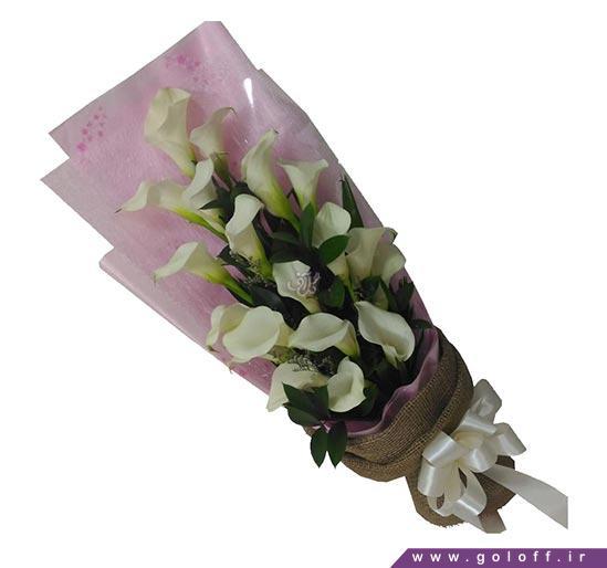 سفارش دسته گل - دسته گل لُندرینا - Londrina | گل آف