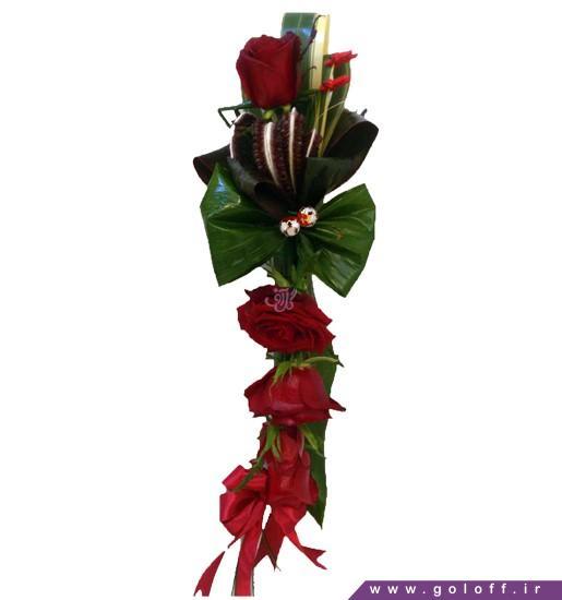 خرید هدیه عاشقانه - گل تک شاخه مارسین - Marcin | گل آف
