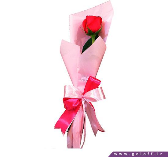 خرید اینترنتی گل - گل تک شاخه آندرِی - Andrej | گل آف