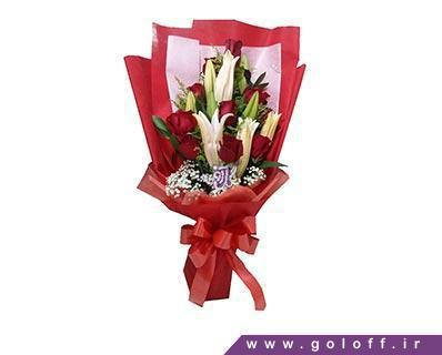 گل فروشی آنلاین اصفهان - دسته گل آوشِن - Avshen | گل آف