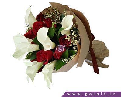 گل روز پدر - دسته گل پارتیزاک - Partizak   گل آف