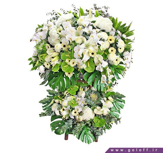 سفارش گل در اصفهان - تاج گل آیناز - Aynaz | گل آف