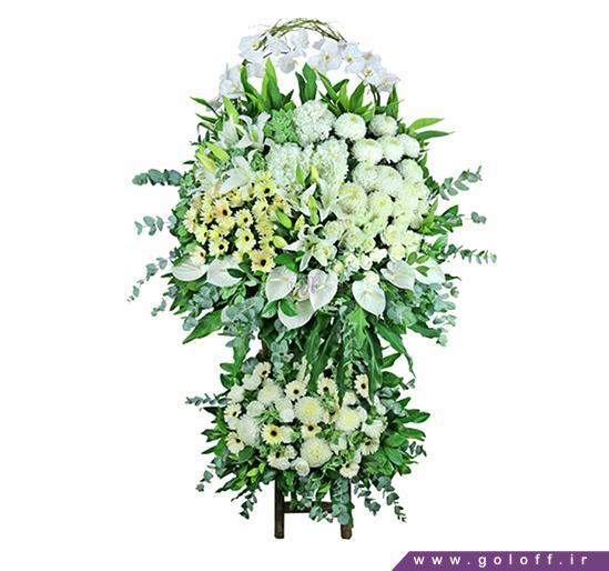 فروش گل اینترنتی - تاج گل کارتاجنا - Cartagena | گل آف
