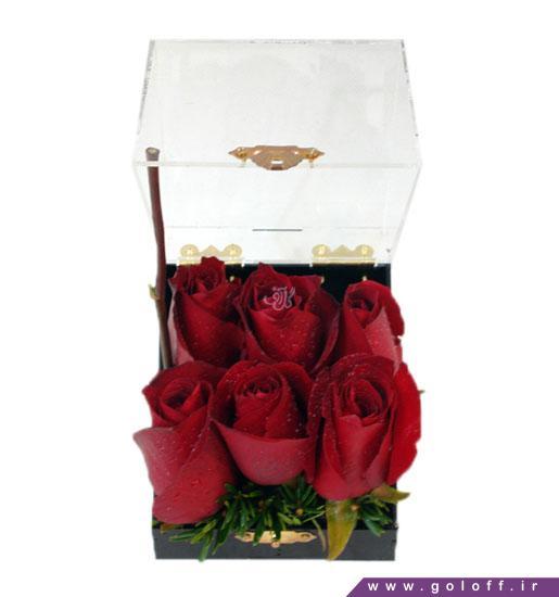 جعبه گل ولنتاین ریزه - سفارش گل ولنتاین | گلفروشی آنلاین گل آف