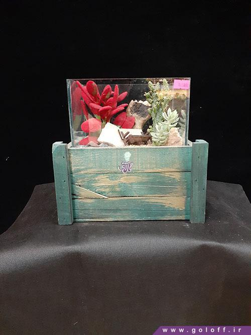 product 2277 mothers day flower box 25