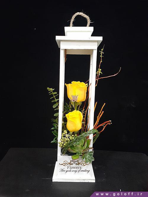 product 2289 mothers day flower basket 10